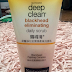 Neutrogena Deep Clean Blackhead Eliminating Daily Scrub