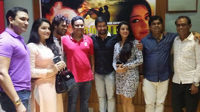Bhojpuri Movie 'Hogi Pyaar Ki Jeet' Launch