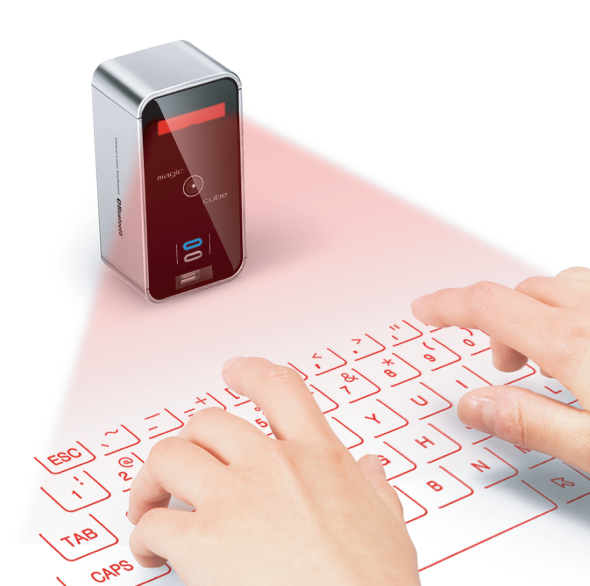 Cube Virtual Laser Keyboard