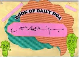 10 Daily Duas - RM 10.00