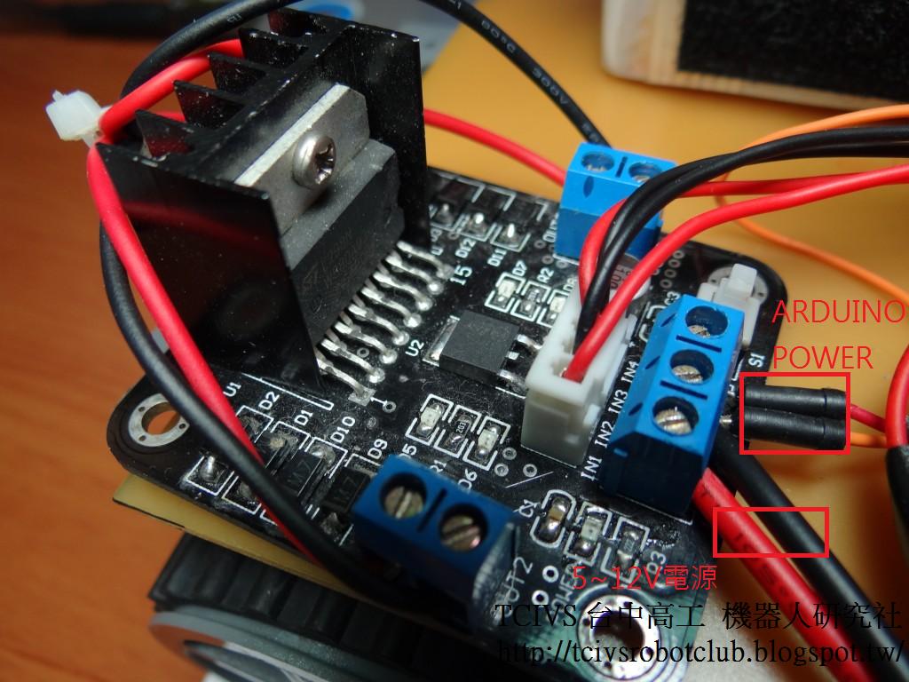 台中高工 創意機器人研究社 wii nunchuk 遙控車製作