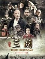 Tân Tam Quốc Diễn Nghĩa - Three Kingdoms 95/95