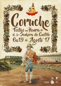 Coruche- Festas em Hª de Nª Srª do Castelo 2017