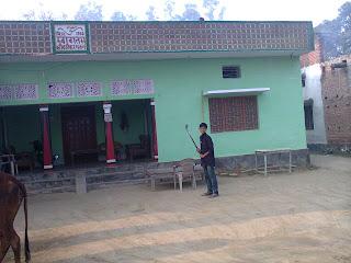 Rinku Dhawanriya village