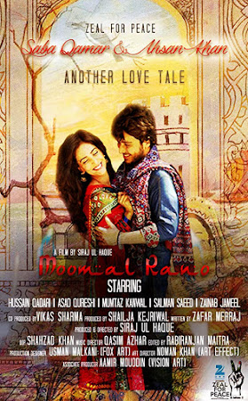 Poster Of Urdu Movie Moomal Rano 2017 Full HD Movie Free Download 720P Watch Online