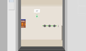 Elevator Escape 3