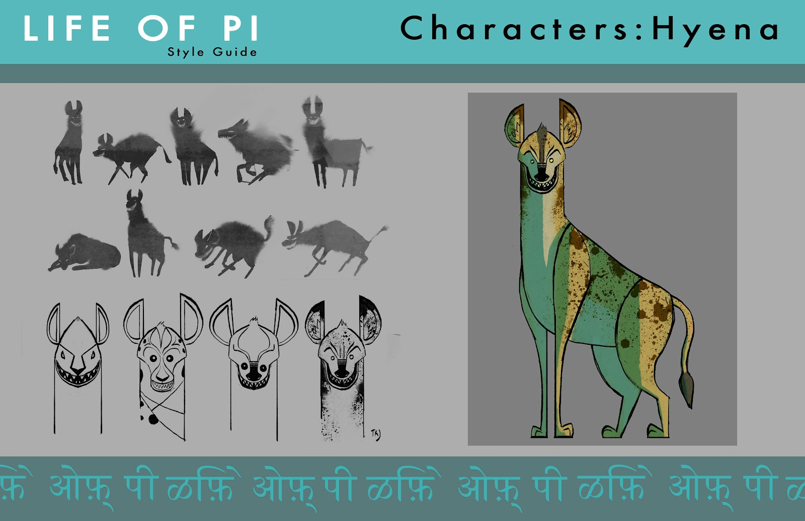 An animators journey life drawing black models picture for Life of pi character development