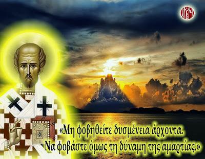 http://1.bp.blogspot.com/-qJb7VTyjwL4/UkSk3MPPuUI/AAAAAAAAKDg/LBK69KQ-_Vk/s1600/an-eheis-amartia-kai-mesa-ston-paradiso-pefteis.jpg