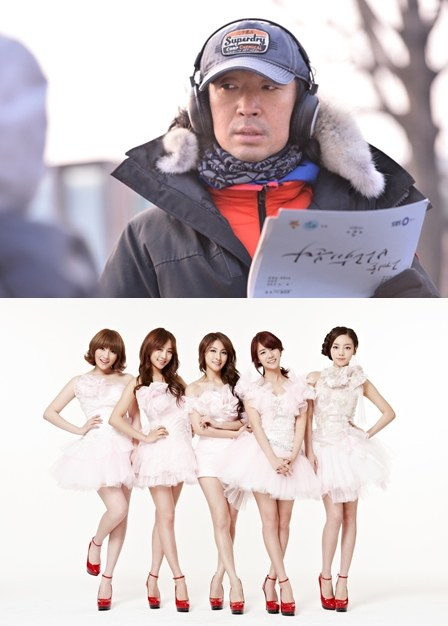 "KARA Akan Bintangi Drama Romantis ""Secret Love"""