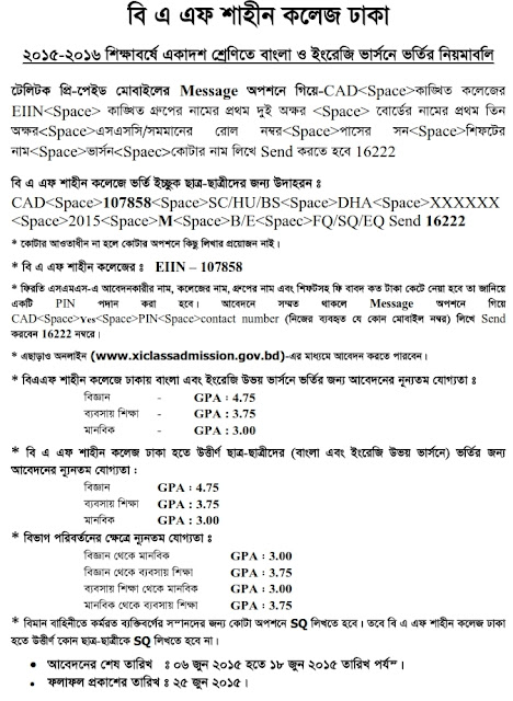 SSC and Equivalent Admission Circular 2015-16 of BAF-Bangladesh Air Force Shaheen College, Dhaka