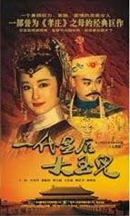 Nhất Đại Hoàng Hậu Đại Ngọc Nhi tập 54