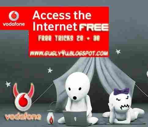 free sms,vodafone opera trick,vodafone ucweb trick,vodafone free recharge