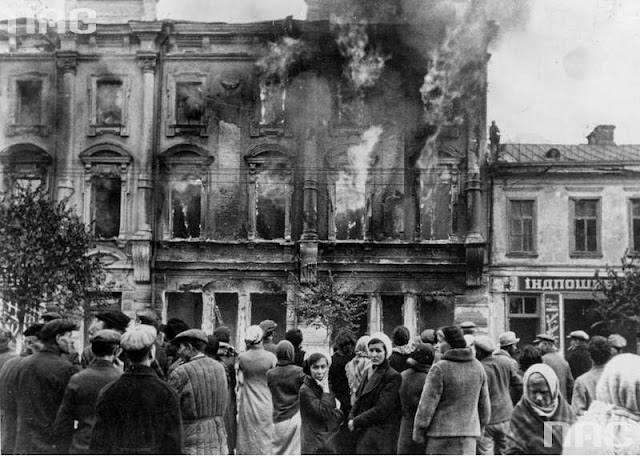 1941 год, Киев,