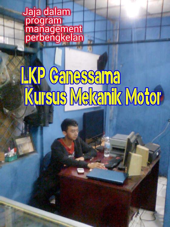 LKP GANESSAMA