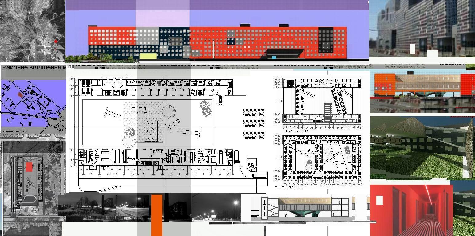 кафедра основ архитектуры и архитектурного проектирования  Постановка задач на определенном уровне сложности и объема диктуется необходимостью зафиксировать профессиональный уровень готовности решать