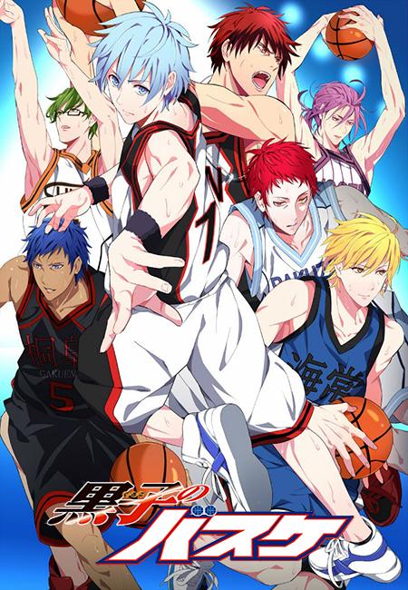 Kuroko No Basketball 3 : คุโรโกะ โนะ บาสเก็ต ภาค 3 [ซับไทย]