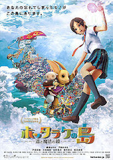 Poster phim Haruka And The Magic Mirror
