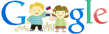 Children's Day 2013 (Russia)