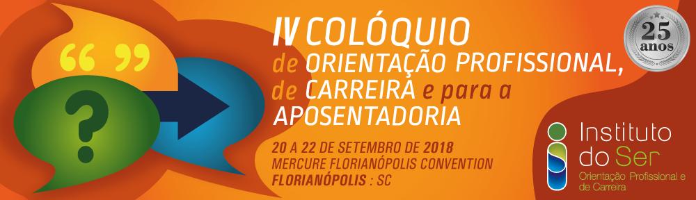 IV Coloquio de Orientación Profesional en Brasil