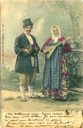 Russian antique colored postcards