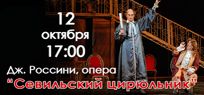 uzbekistan art tours, tashkent opera house