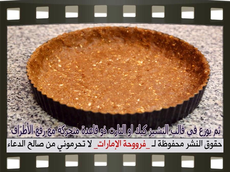 http://1.bp.blogspot.com/-qL0s4w9YXWw/VM9CKgKDwSI/AAAAAAAAG1Q/apzE4tmkMAo/s1600/6.jpg