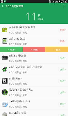 cara mudah root samsung galaxy tab 3v-t116nu tanpa pc, rooting android ...