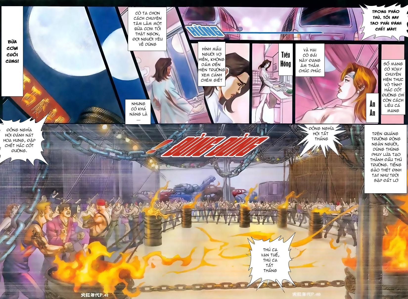 Hỏa Hồng Niên Đại Hắc Cốt Đường Chapter 79 - Hamtruyen.vn