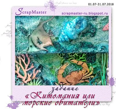 """ТЗ """"Китомания или морские обитатели"""""""