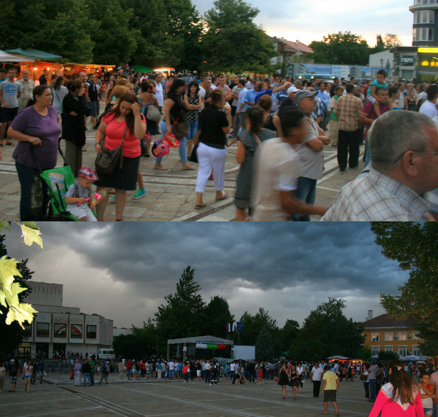 Before the rain and after (4 mins between shots)