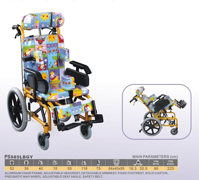 Kerusi roda kanak-kanak spastik 痙孿兒童轮椅 CP wheelchair for spastic child