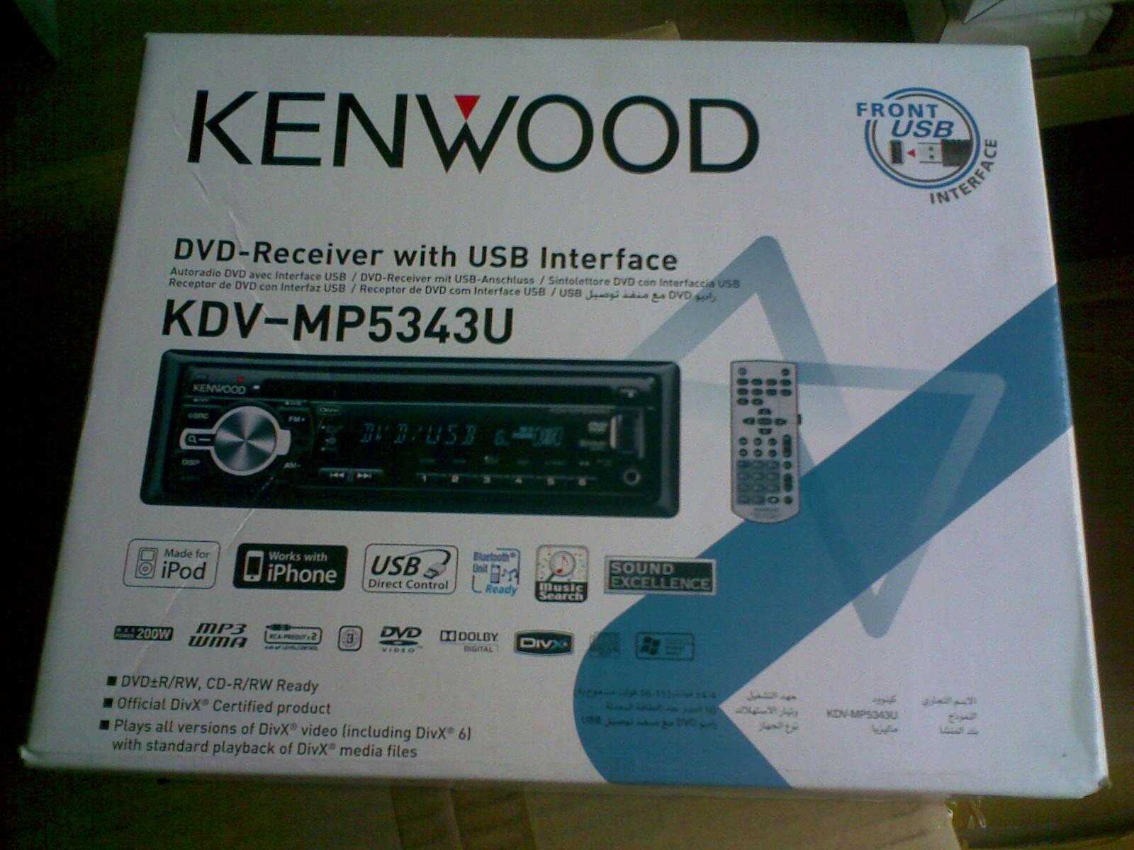 Car Electronics 2013: Kenwood Dvd Car Audio