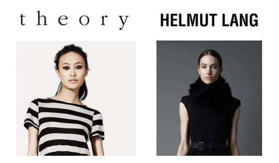Helmut Lang and Theysken's Theory Sample Sale!   Coffee Stains and ...
