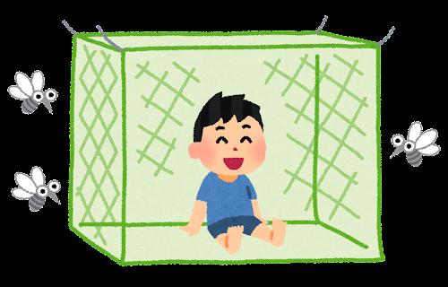 蚊帳のイラスト