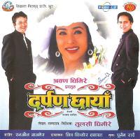 Film in Nepal