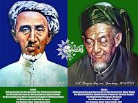 """Gus Mus """"NU dan Muhammadiyah Bentengnya NKRI"""""""