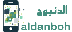aldanboh