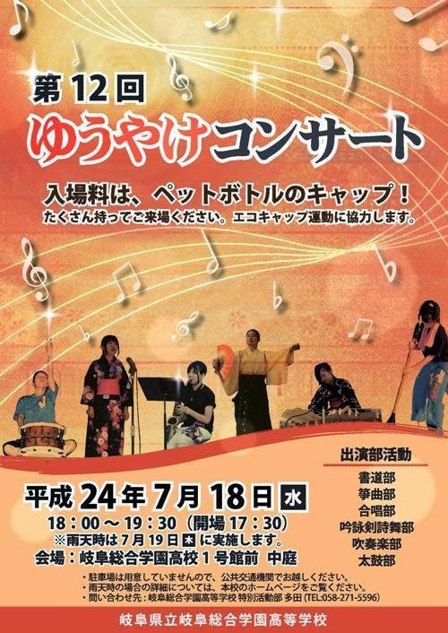 全日本学校ポスター甲子園 公式ブログ