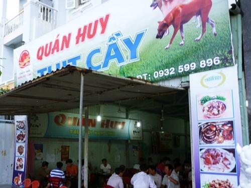 ベトナム ダナンの犬肉料理食堂