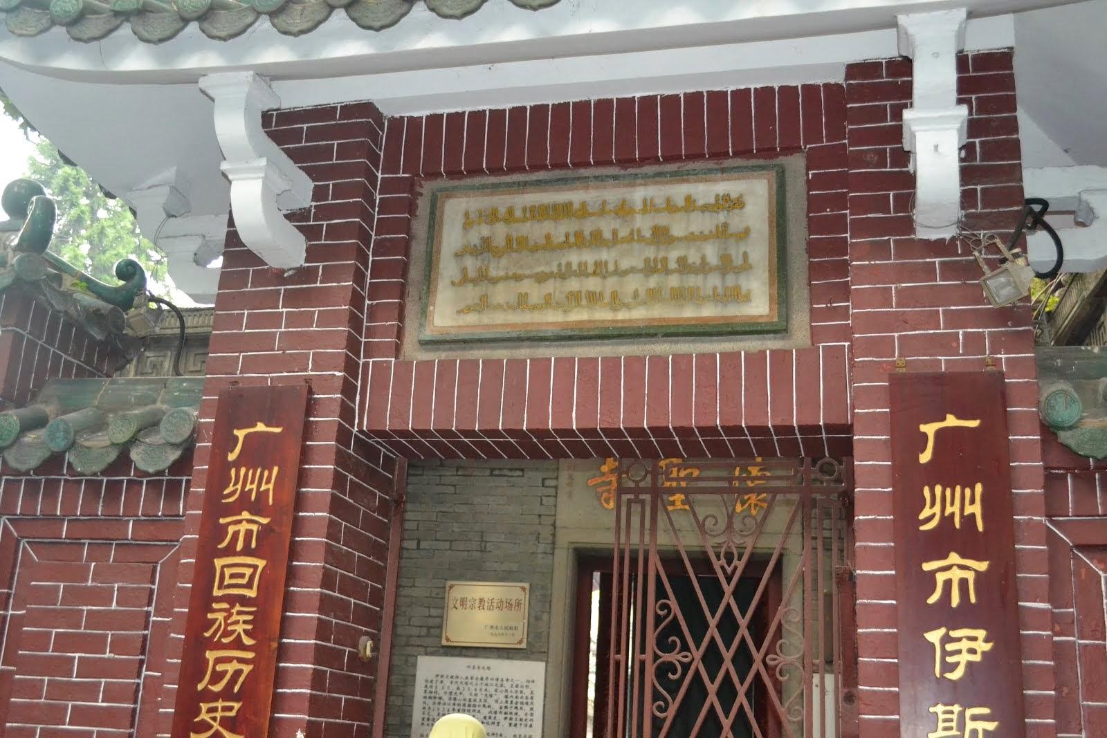 Guangzhou 09-2012