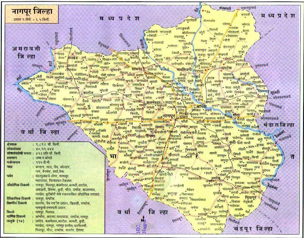 Nagpur MAP Welcome to Nagpur Orange City