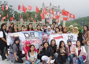 DBS Komunitas Korea