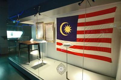 Bendera asal Malaysia