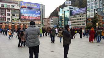 SISMO 5,8 GRADOS EN SICHUAN, CHINA