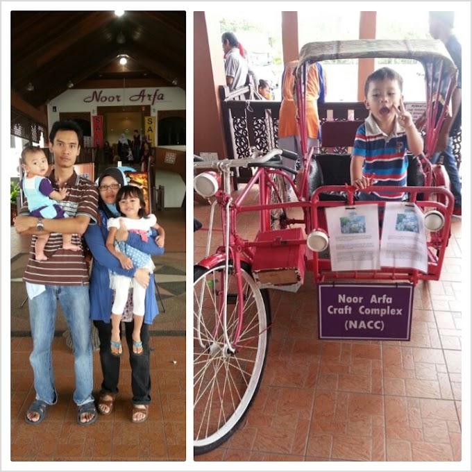 Trip # 2nd Family Day 2013 Terengganu - Kuantan / Bukit Gambang    (22 ~25/5/13) Part 3