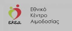 Εθνικό Κέντρο Αιμοδοσίας
