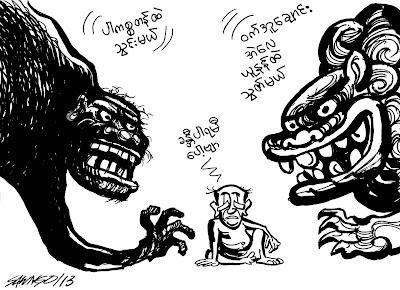 Cartoon Saw ngo – Popular guy of Burma