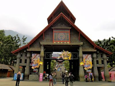 Formosa Aboriginal Culture Village One Piece Entrance Taiwan