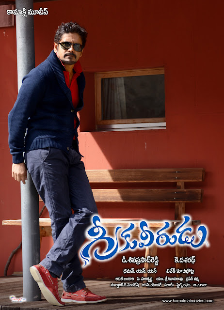 'Greeku Veerudu' Movie Wallpapers