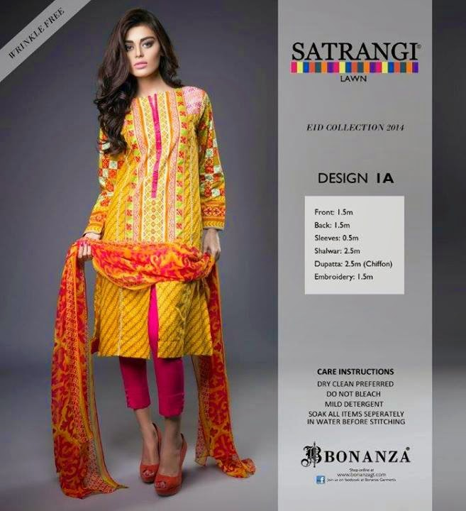 Satrangi Lawn Eid Collection 2014 featuring Sadaf Kanwal
